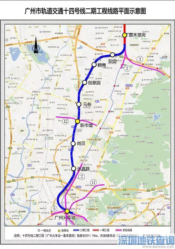 广州地铁14号线二期2018年最新线路图一览图片