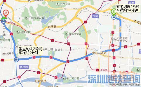 广深城际C字头列车2018春运只到广州东站 要去广州站换乘的看这里