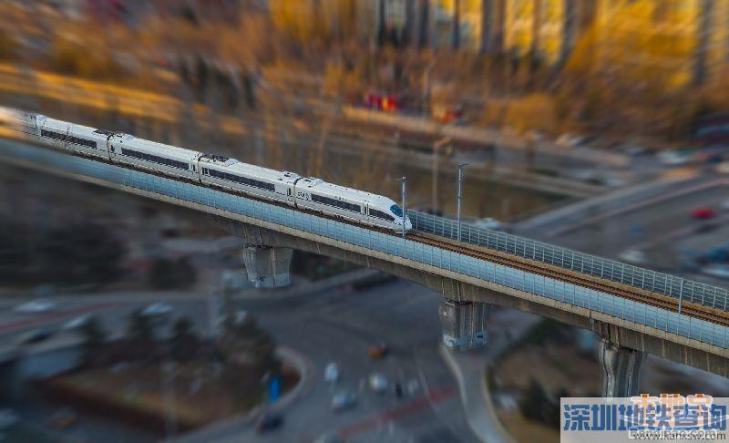 2018春运期间广州南站直达兰州西高铁由1对增加到2对
