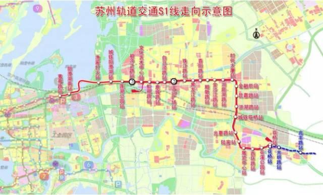苏州地铁S1线将连接上海地铁11号线  在花桥站对接换乘