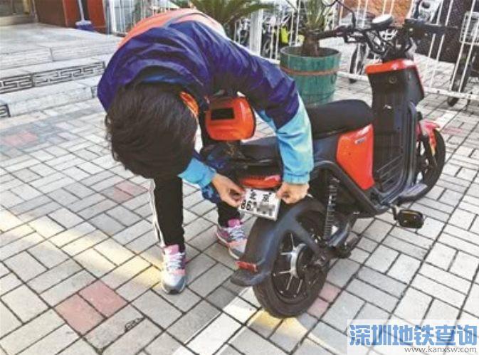 北京超标电动车临时标识2018年11月起可在线申请