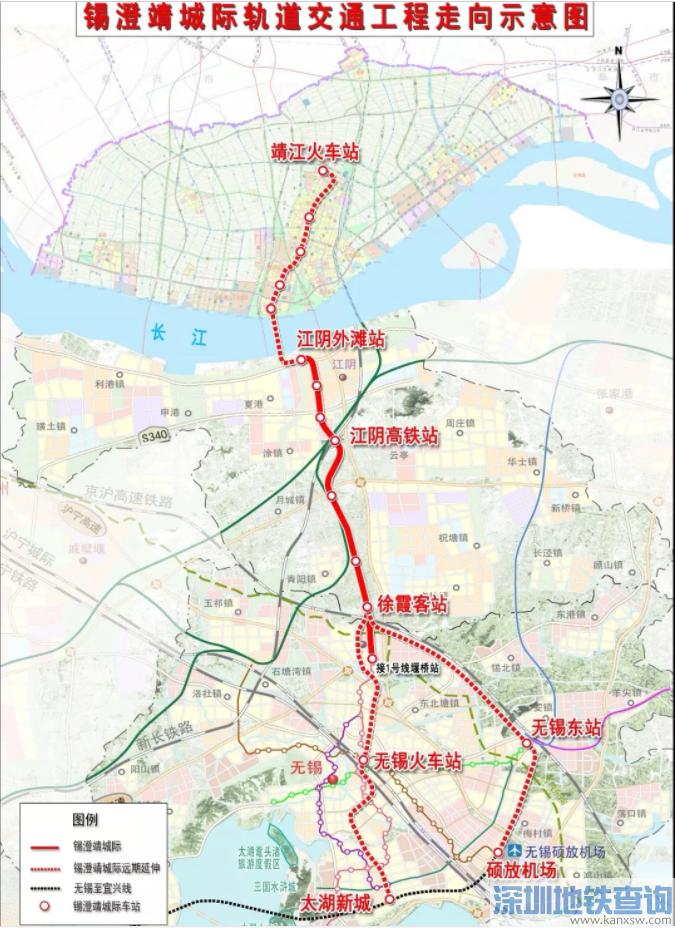 无锡地铁s1号线开工时间