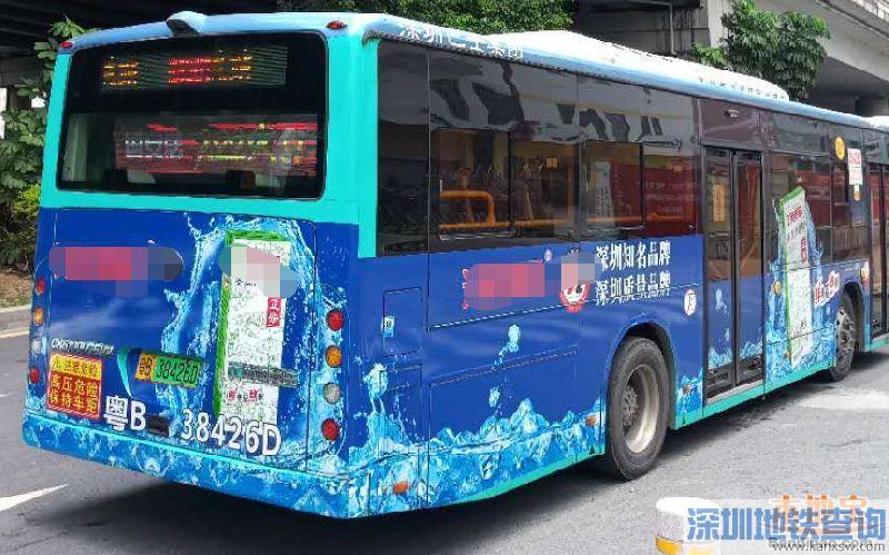 深圳公交69线B840线等19条线路近期调整 大部分提前了发车时间