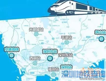 西丽动车所确定选址塘朗山 赣深、深茂高铁将在西丽站始发终到