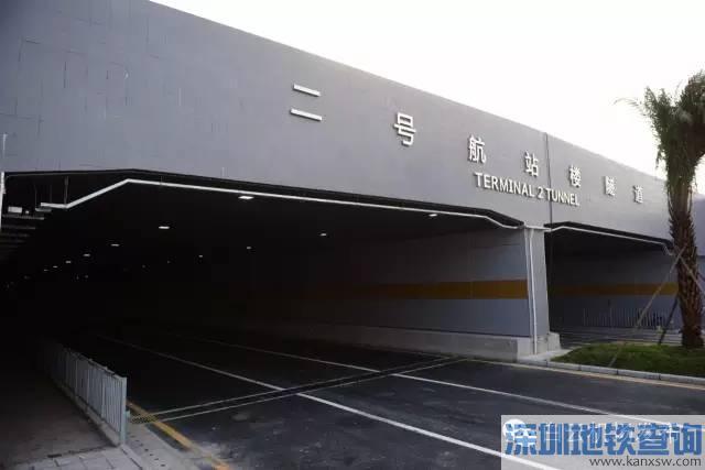 2018广州白云机场新增两条24小时免费穿梭巴线路 附线路发车时间