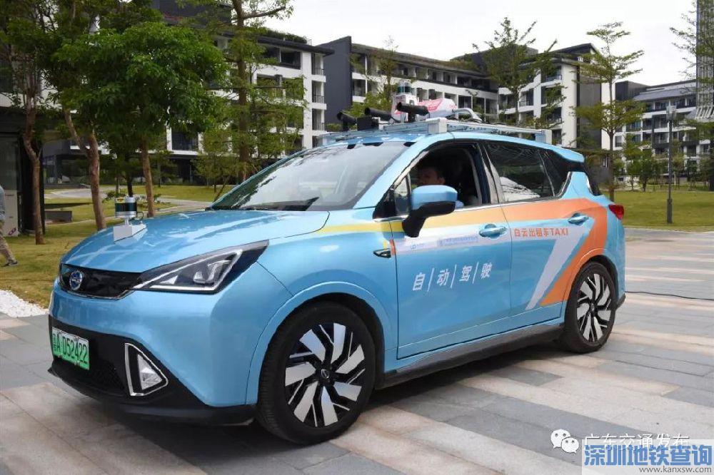 2018广州自动驾驶出租车起步价多少钱?