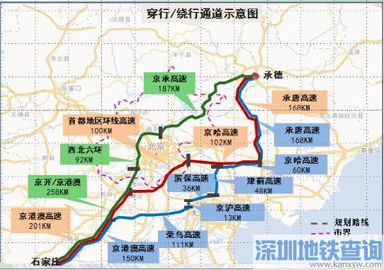 国三柴油货车2018年12月起全天禁入北京 附绕行线路