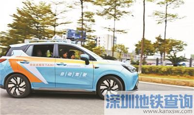 2018广州自动驾驶出租车免费体验活动 附预约方式、电话