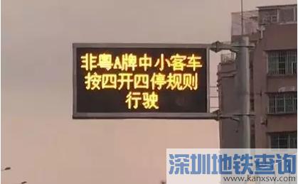 2018年11月5日零时起广州开四停四周期清零
