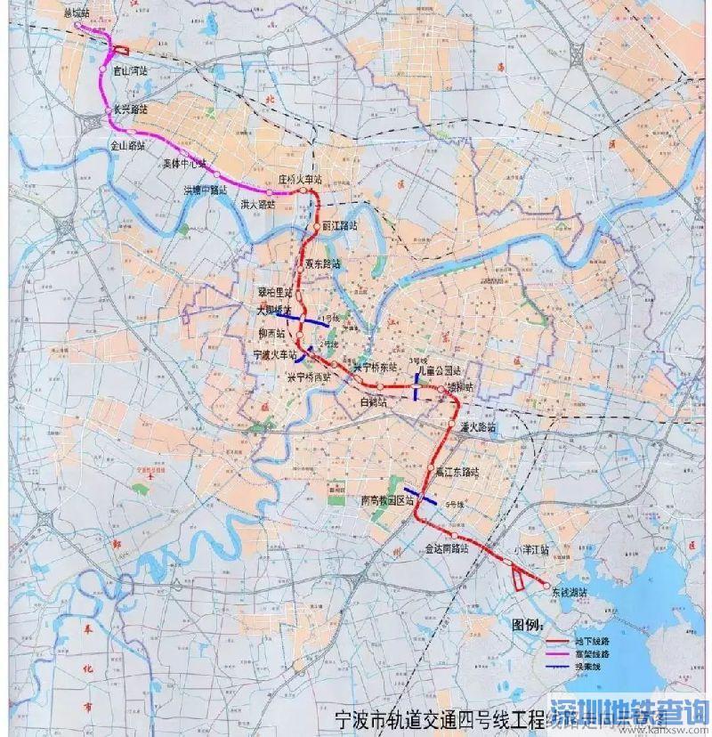 宁波地铁4号线什么时候正式通车?换乘站有哪些?
