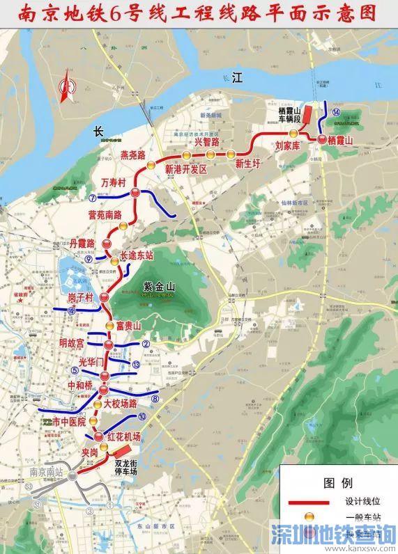 南京地铁6号线正式开工建设时间是什么时候