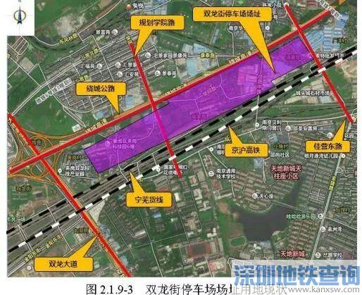 南京地铁6号线建设周期是多久?预计2019年上半年开建
