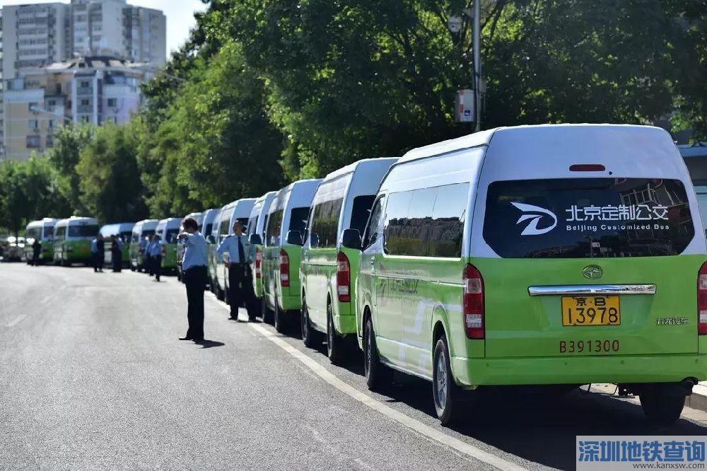 北京南站公交车路线有哪些?