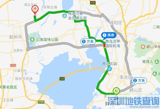 坐高铁、地铁公交、打的自家如何去青岛新机场?附详细攻略