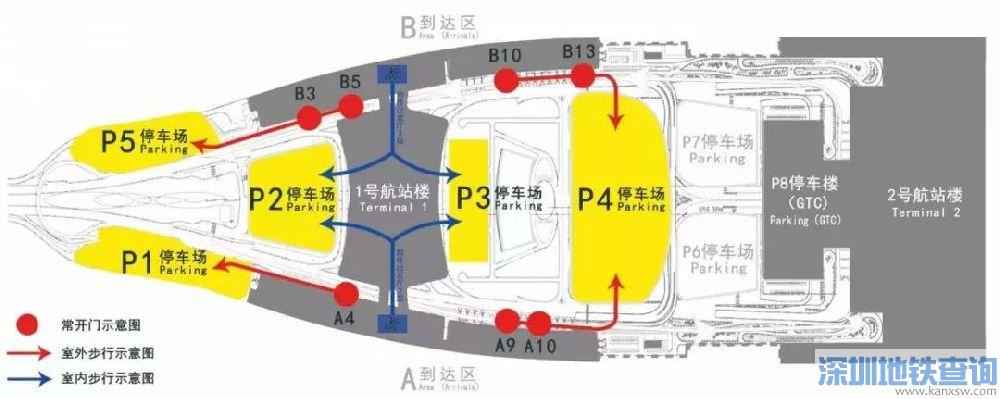 白云机场T1航站楼2018年11月30日起将关闭车辆接客通道