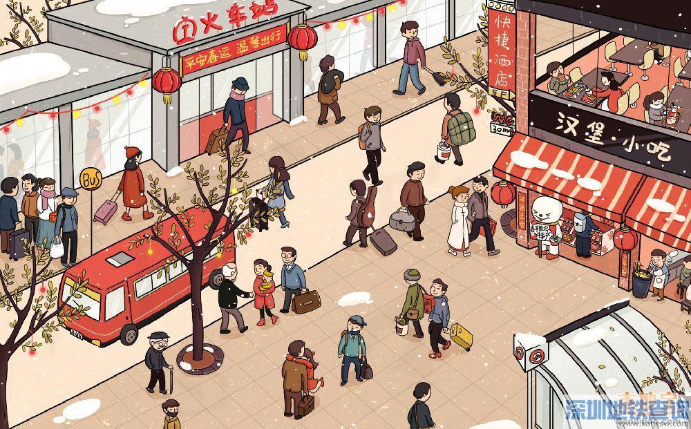 广州2019春运火车票团体票在哪里预订?