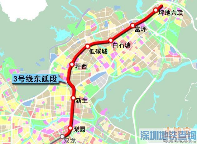 2019深圳地铁3号线东延段征拆将全力推进