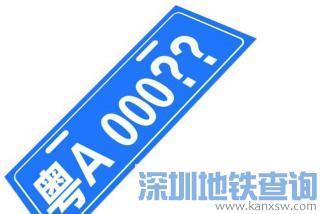 广州最新竞拍车牌要多少钱一个?2018年12月车牌竞价结果一览