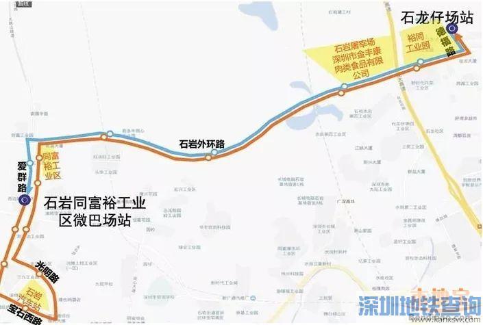 深圳公交B986线首末班车运营时间、停靠站点、票价