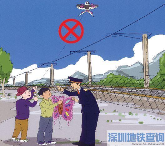 广东铁路安全管理条例12月1日起施行附内容解读 禁止霸占他人座位