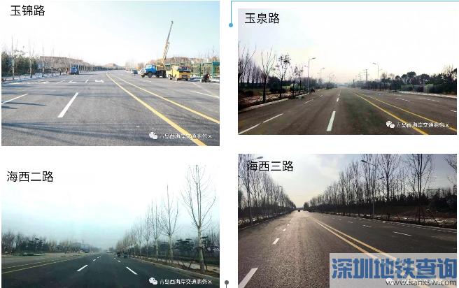 青岛西站最新消息进展:5条配套道路即将通车
