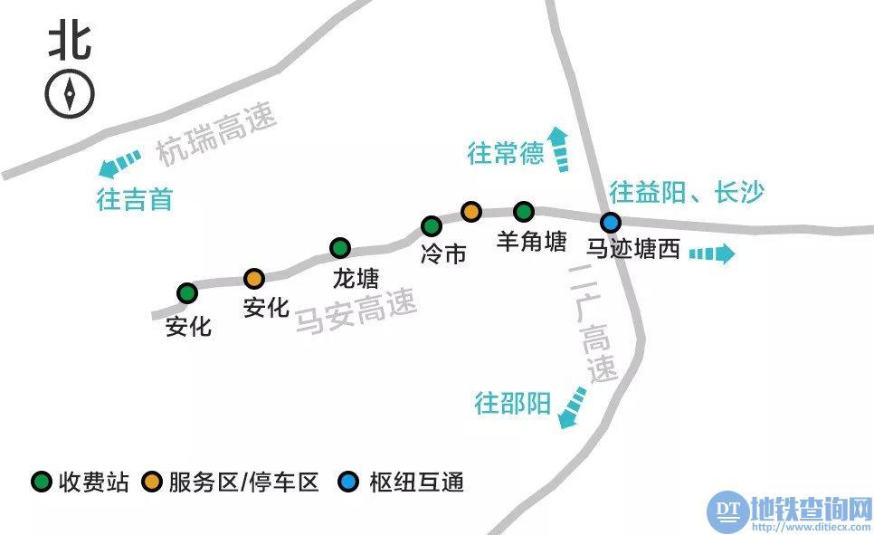 2019年元旦假期湖南高速出行指南