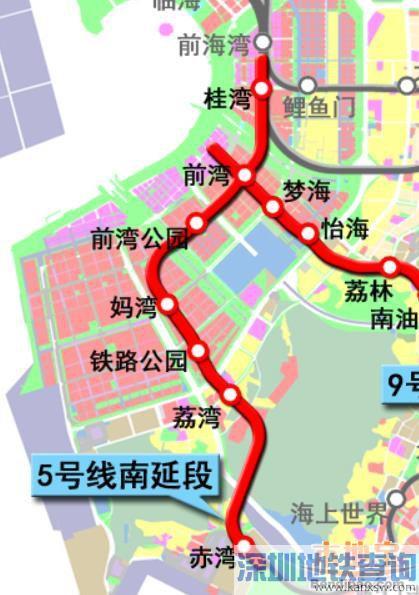 深圳地铁5号线南延线妈湾站2月8日封顶 附属结构施工全面展开