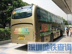 白云机场空港快线2018春运调整班车线路安排一览