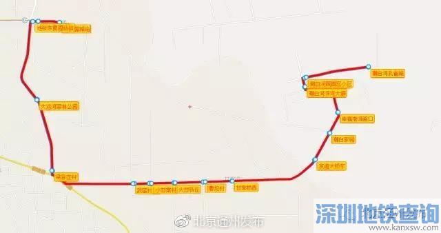 北京通州至燕郊大厂高峰公交线路首末站运营时间、途径站点及票价