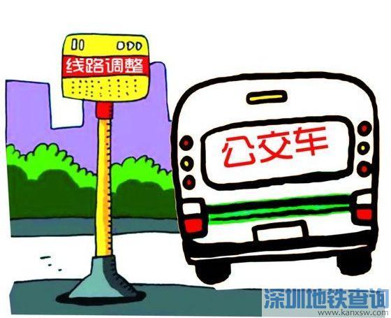 广州公交742路、212路2018年2月5日起调整营运时间