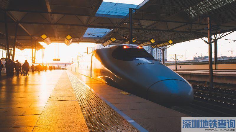 2018年春运港澳台居民凭证可自助购取高铁票