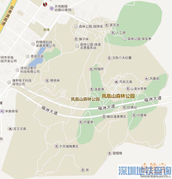 深圳凤凰山2018春节期间实施交通管制 开行2条地铁接驳专线