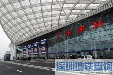 2018广州南站东西两平台落客限停3分钟 只下不上不能接客