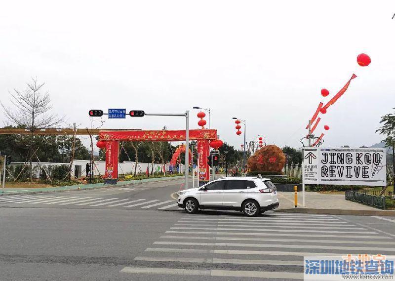 2018光明新区迎春花市举办地点、乘坐公交如何去交通指引一览