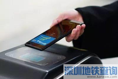 北京手机互通卡怎么办理?试点手机及办理流程图解