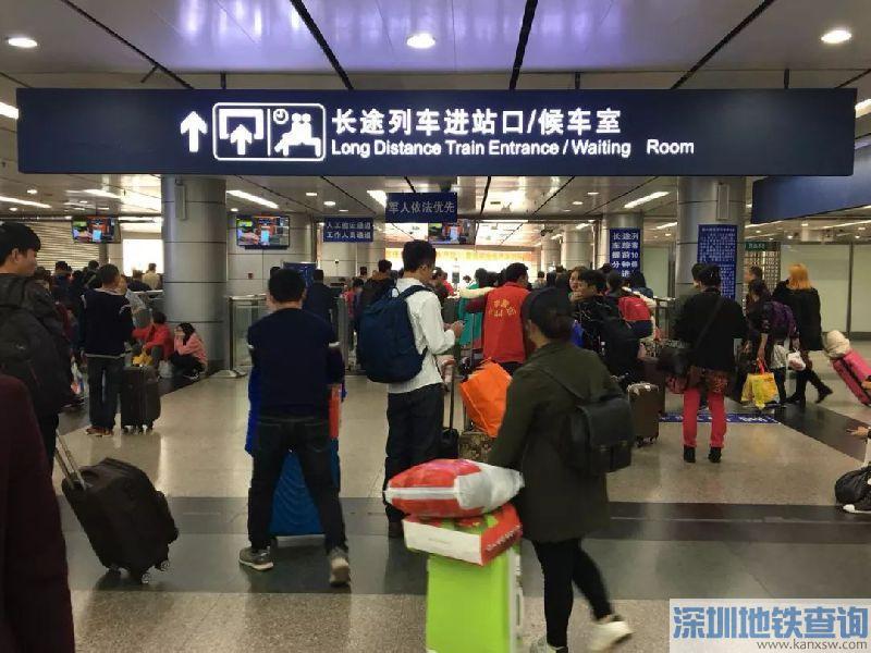 广州东站2018春运客流高峰:每天14:00-18:00