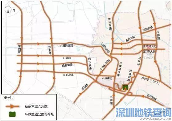 通州2018交通大变化:新建30多条路,还将建2处公交枢纽,改造多处立交!