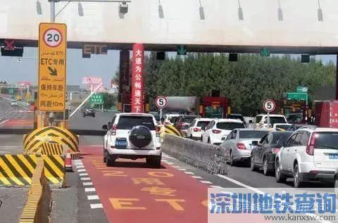 高速公路2018春节免费时间、哪些时间最堵