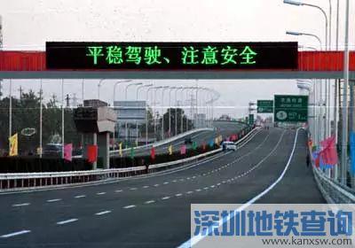 北京2018春节期间高速免费时间免费车型公布