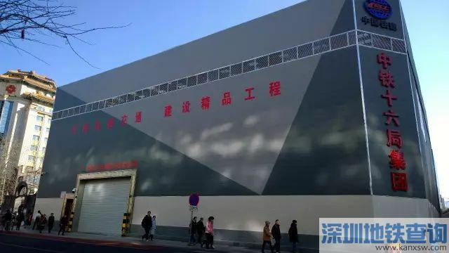 北京地铁8号线三期和四期最新进展:有望在今年底开通8号线2021年全线贯通