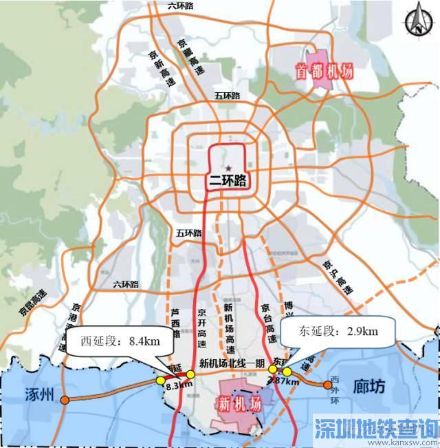 北京新机场北线高速廊坊段具体走向已确定 将确保年内开工建设