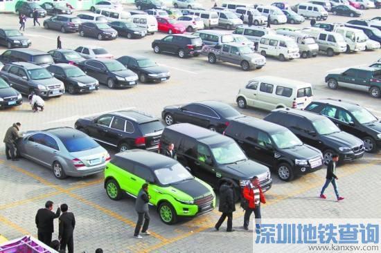北京小客车摇号中签率0.05% 难度翻2倍多