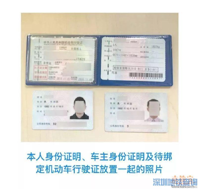 驾驶证销分3月1日起有新规?对深圳车主影响不大