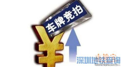 2018年2月广州车牌价格:个人平均成交价24560元