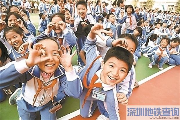 深圳福田龙岗发福利 今年预计新增学位1.9万个
