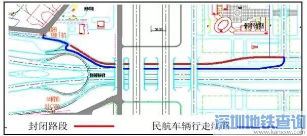 白云机场空港南四路部分路段2018年3月8日起将临时封闭