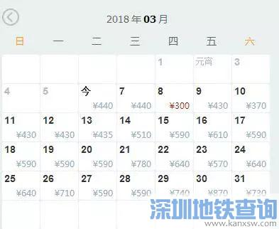 深圳3月超低价机票汇总 去这12个地方太划算了