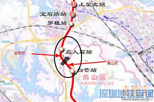 深圳地铁13号线白芒站至应人石站宝安段选址具体位置基本确定