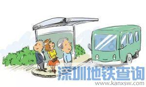 广州公交365A路2018年3月4日起首班车时间提早(图)