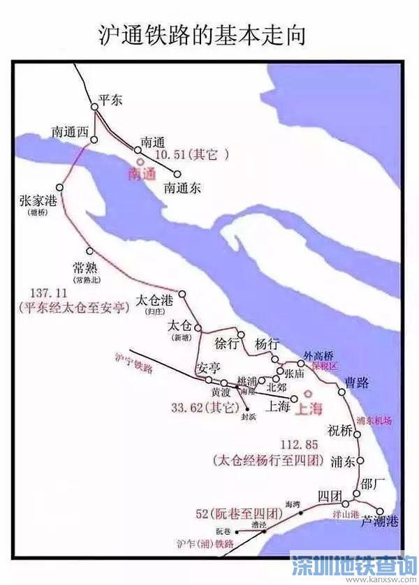 沪通铁路(上海至南通)一期预计2020年6月20日通车运行